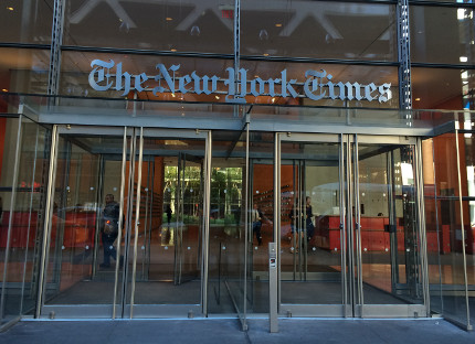 Entrance to New York Times headquarters