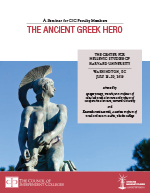 Ancient Greece Seminar brochure