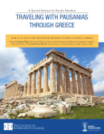 Ancient Greece seminar brochure cover